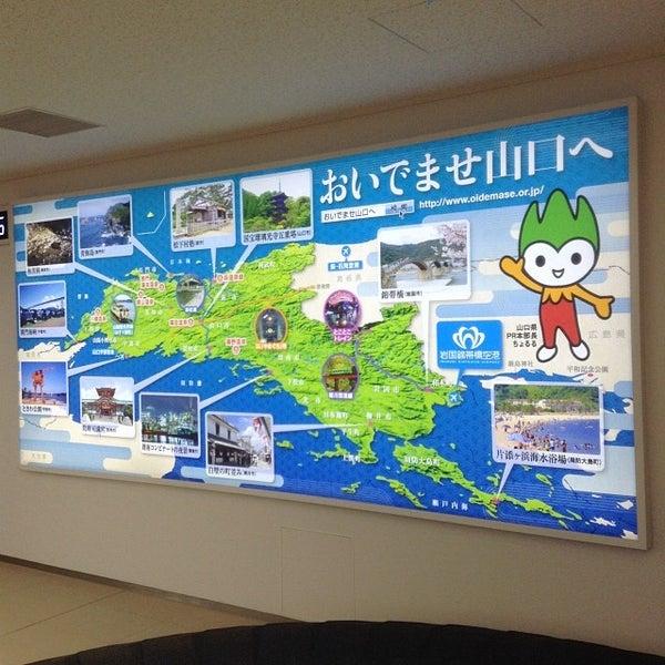 12/27/2013にFumikazu F.が岩国錦帯橋空港 / 岩国飛行場 (IWK)で撮った写真