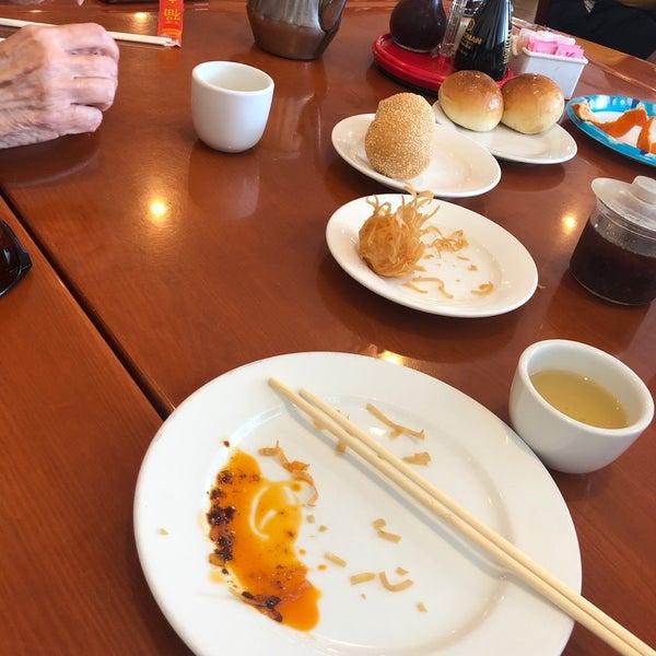 China Yuan Seafood Restaurant - Dim Sum Restaurant in Tampa