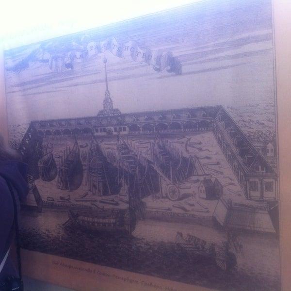 Снимок сделан в Историческая верфь «Полтава» пользователем Aleks 7. 5/21/2018