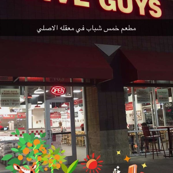 Photo taken at Five Guys by AbDuLLaH501 A. on 8/27/2016