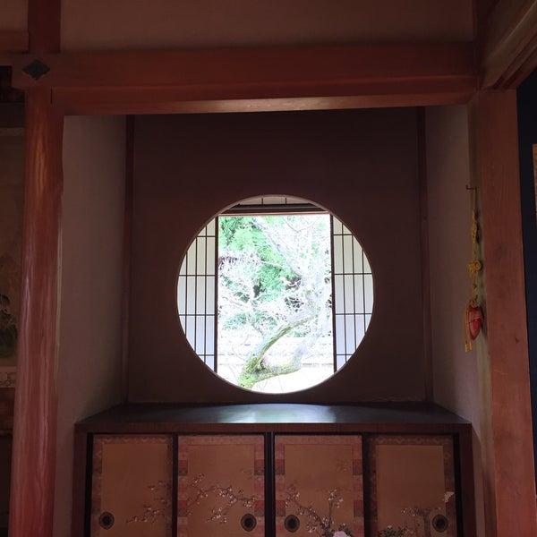 12/13/2015にD Y.が瑠璃山 雲龍院で撮った写真