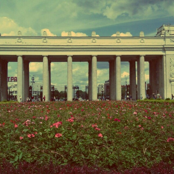 Foto scattata a Gorky Park da Alexander O. il 7/18/2013
