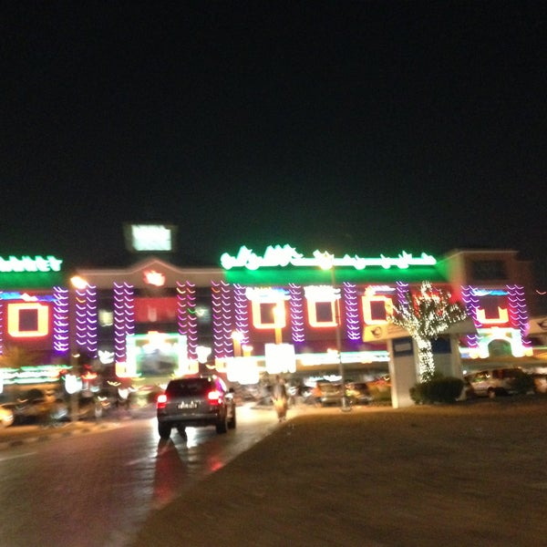 Photo taken at Lulu Hypermarket by Irina H. on 5/11/2013