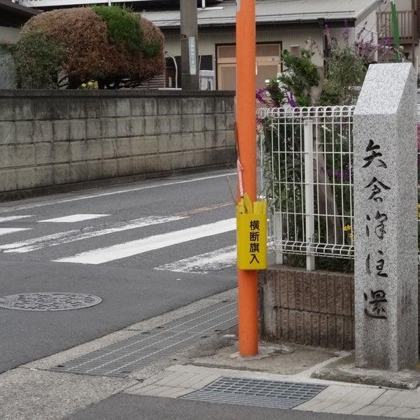 武蔵と相模を横断する街道の江戸と西を境とする足柄上郡矢倉沢峠に関所を設けていた。この道を矢倉沢往還と称した。