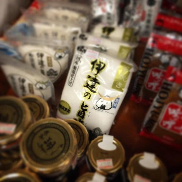 รูปภาพถ่ายที่ 石巻マルシェ 大森ウィロード山王店 โดย しょう เมื่อ 1/9/2016
