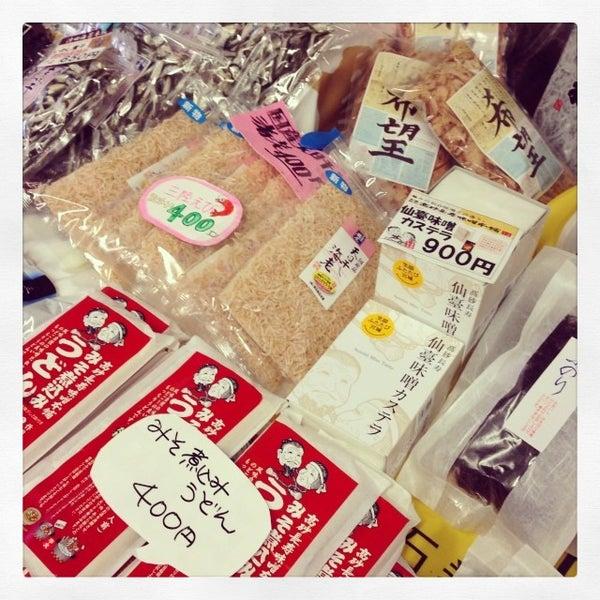 Photo taken at 石巻マルシェ 大森ウィロード山王店 by Shota S. on 12/14/2013