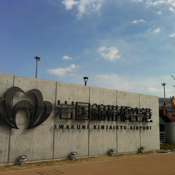 2/22/2013にやすぴーが岩国錦帯橋空港 / 岩国飛行場 (IWK)で撮った写真
