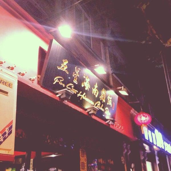 Photo taken at 五星海南鸡饭 | Five Star Hainanese Chicken Rice by pancy l. on 10/27/2014