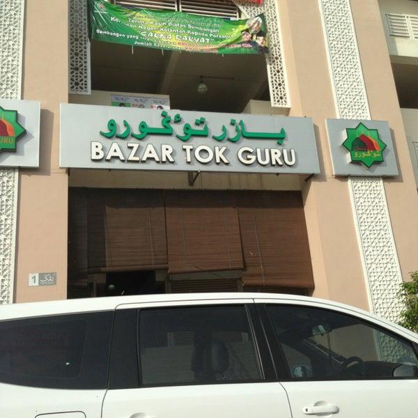 Bazaar Tok Guru  Kota Bharu Kelantan