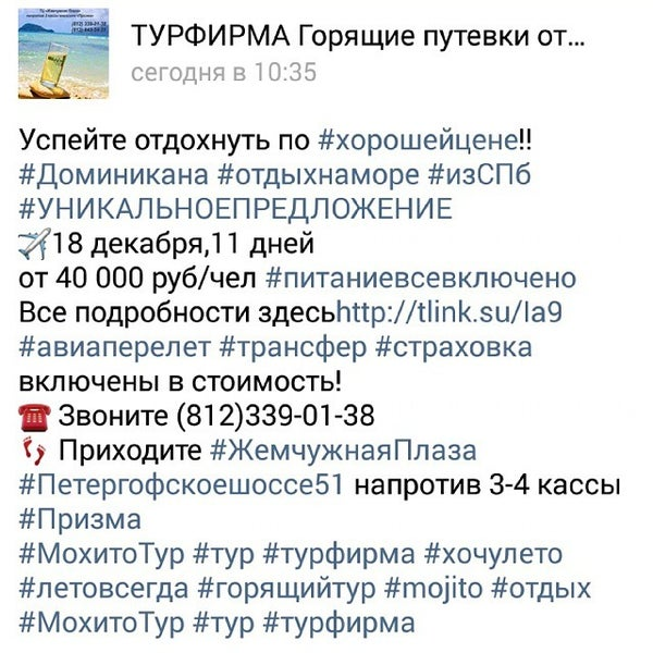 Снимок сделан в Mojito-тур пользователем Olga A. 12/3/2014