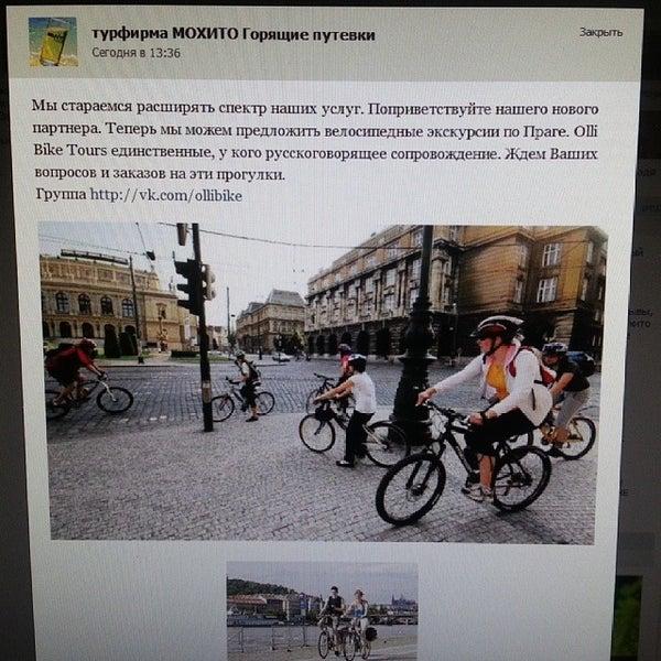 Снимок сделан в Mojito-тур пользователем Olga A. 4/3/2014