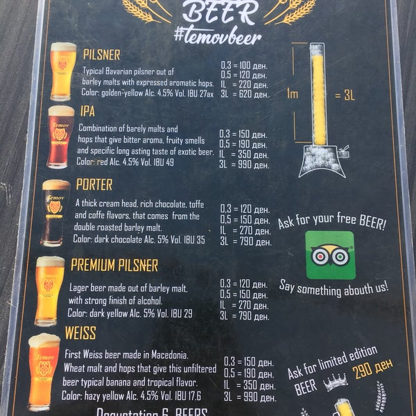 Reward yourself with a good lager or IPA on your way from Skopje fortress. I rate the IPA 8.3/10