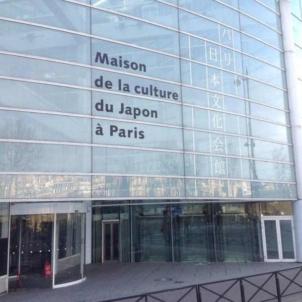 Maison de la culture du japon paris m c j p grenelle - Maison du japon a paris ...