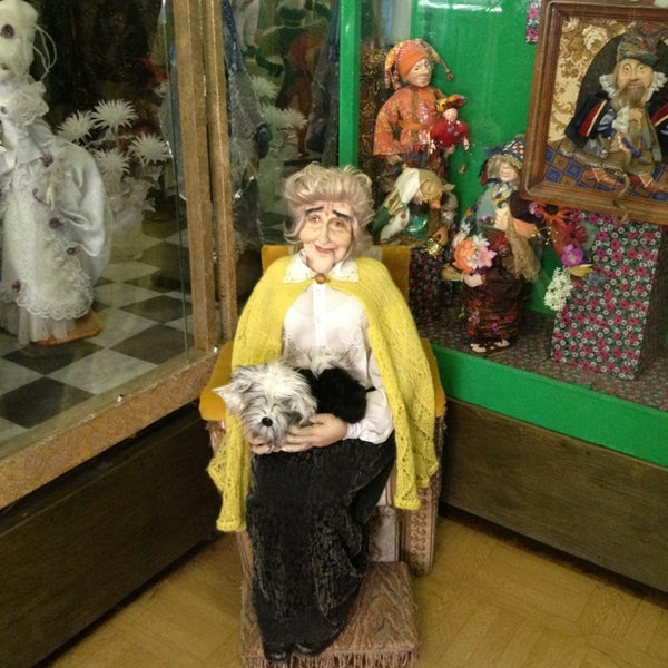 Снимок сделан в Музей кукол пользователем Ольга 4/7/2013