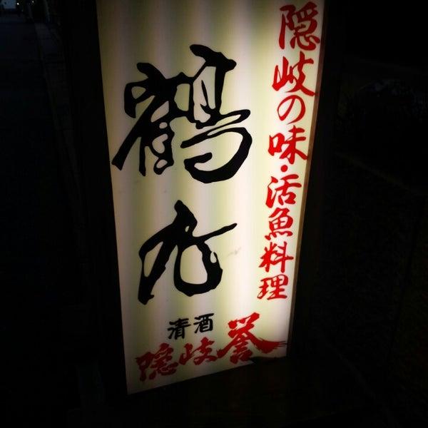 8/5/2014にTanMenが鶴丸で撮った写真