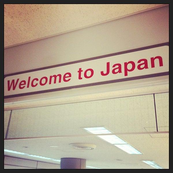 Photo taken at Narita International Airport (NRT) by Ferran T. on 7/28/2013