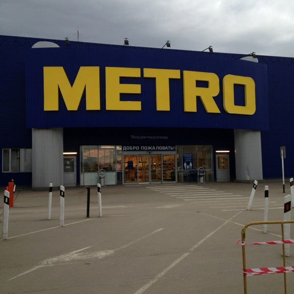metro cash and carry harvard View martina remenar's profile on linkedin 2 in 5 managers fail within their first 18 months according to harvard business at metro cash and carry croatia.