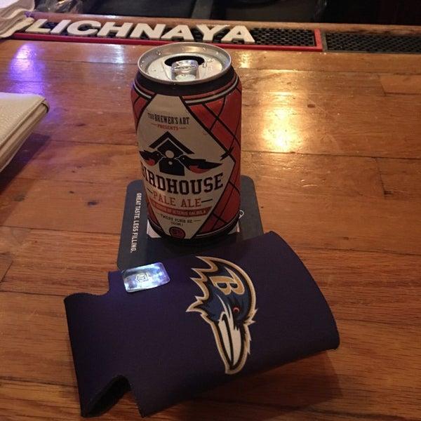 Photo taken at Alexander's Tavern by Chris P. on 8/6/2017