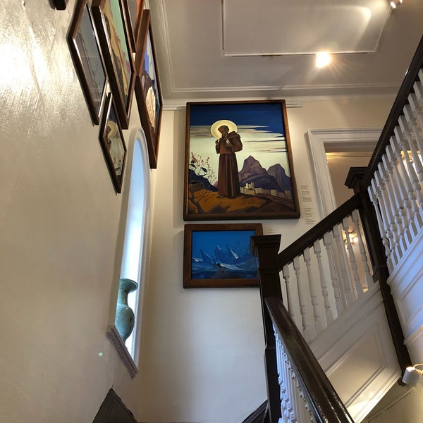 Nicholas Roerich Museum New York | Autos Post