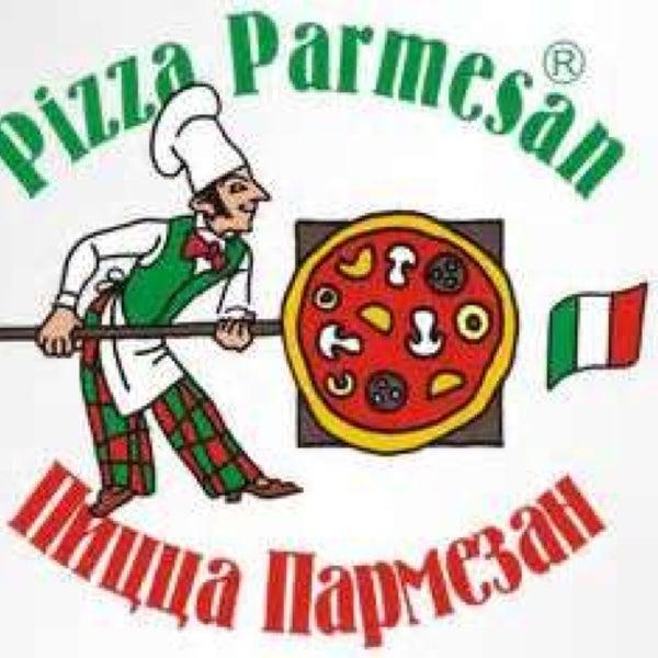 Пицца доставка ленинский проспект