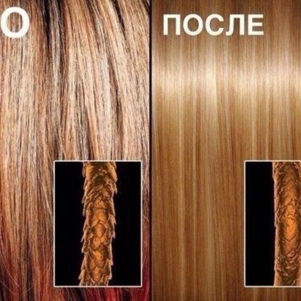‼️‼️‼️появилась новая процедура- Ботокс для волос‼️✨✨✨ результат- здоровые, блестящие волосы🔥 Запись по тел. 3352817