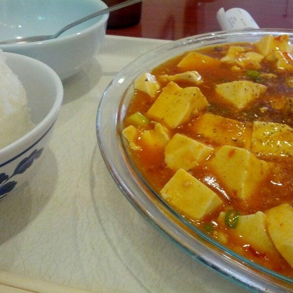 Photo taken at Asia Cafe by deepneko on 6/15/2013
