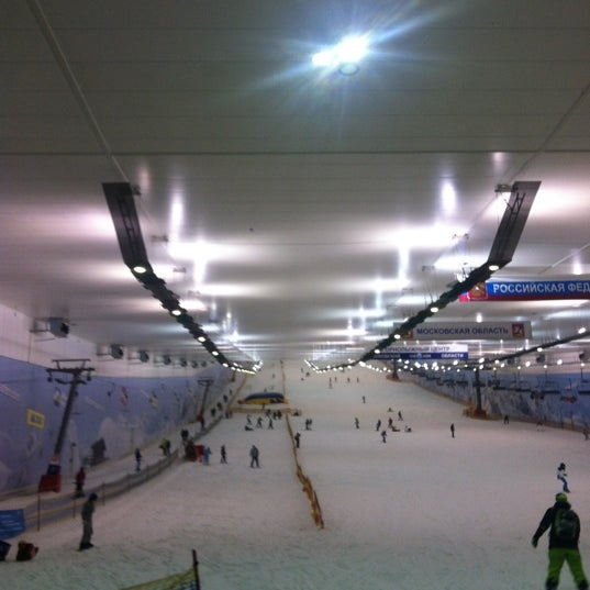 Foto scattata a Снеж.ком da Julia M. il 11/27/2012