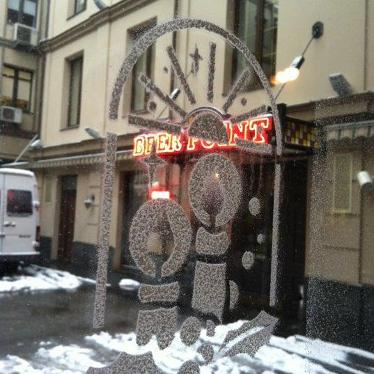 Снимок сделан в Beer Point пользователем Tatyana T. 12/12/2012