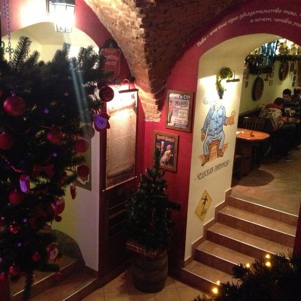 Снимок сделан в Гамбринус пользователем Veronica F. 12/24/2012