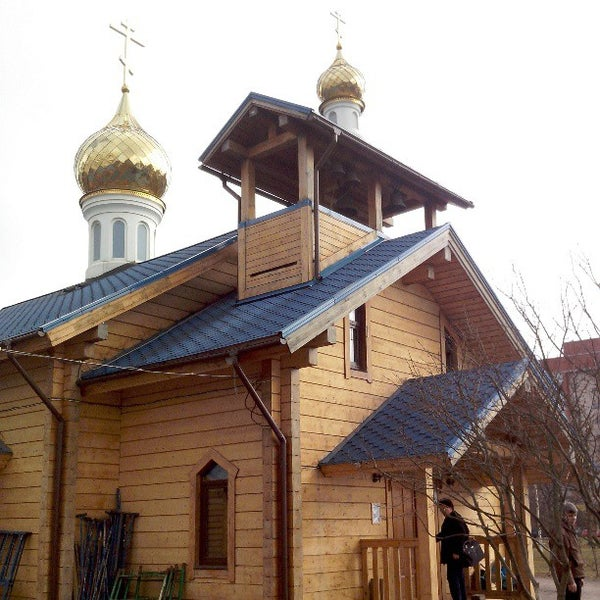 Photo taken at Храм святого Николая Чудотворца by Konstantin B. on 4/20/2013