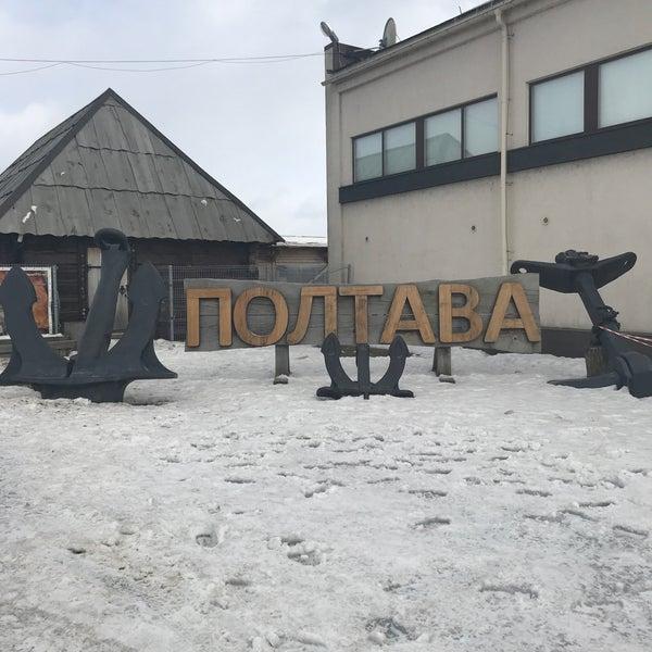 Снимок сделан в Историческая верфь «Полтава» пользователем Nata ✈. 3/17/2018