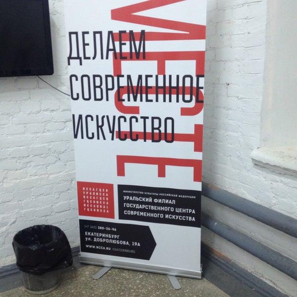 Снимок сделан в ГЦСИ Екатеринбург / NCCA Yekaterinburg пользователем Podruga 3/17/2015