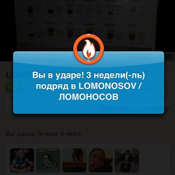 Снимок сделан в Ломоносов Бар пользователем Валентин М. 2/2/2013
