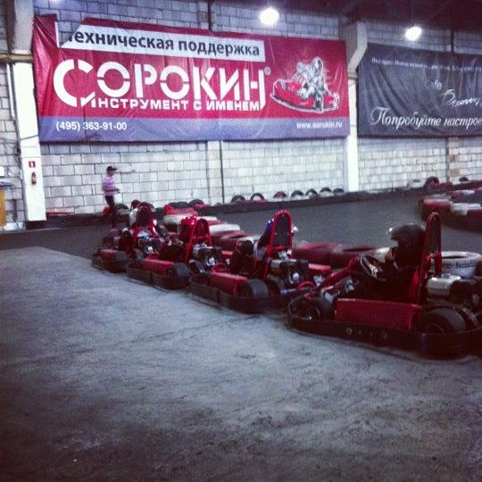 Снимок сделан в Le Mans пользователем Vasiliy P. 9/22/2012