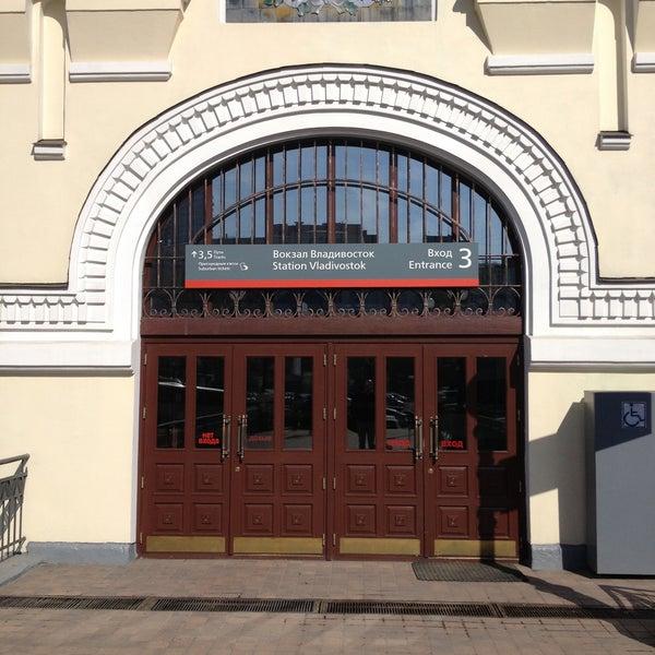 Photo taken at Железнодорожный вокзал Владивостока / Vladivostok Railway Station by Sergei M. on 5/16/2013