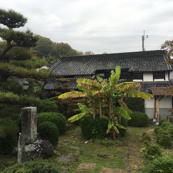 Photos at 綿弓塚 - Monument / ...