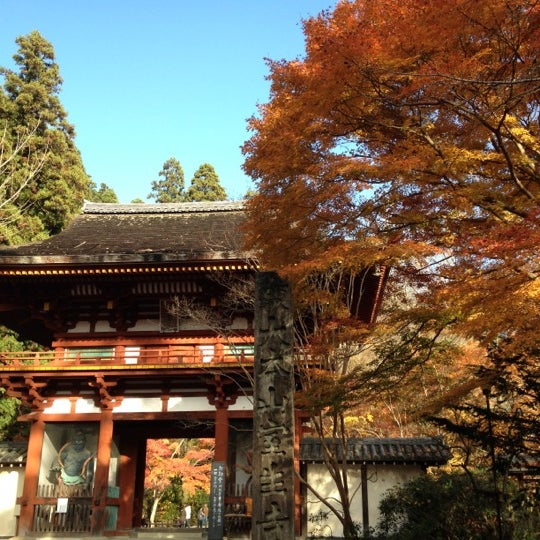 Photo taken at 室生寺 by K.Watch on 11/24/2012
