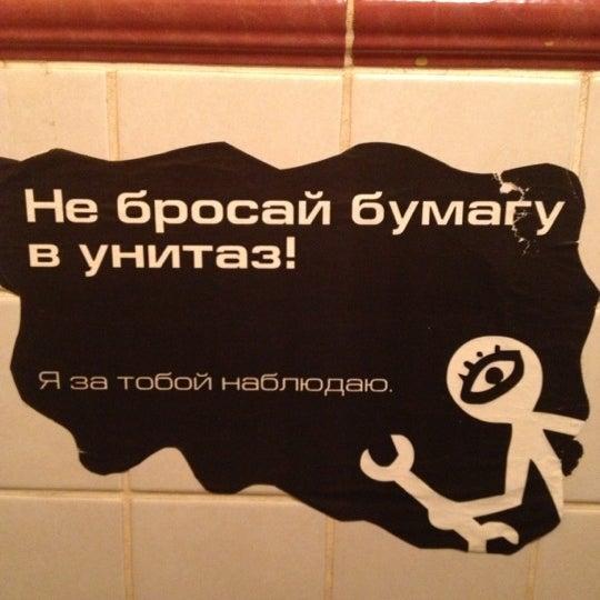 Снимок сделан в KwakInn пользователем Alexey S. 11/16/2012