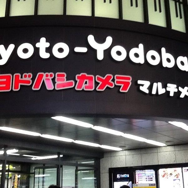 Photo taken at Kyoto-Yodobashi by Vittorio C. on 8/21/2013