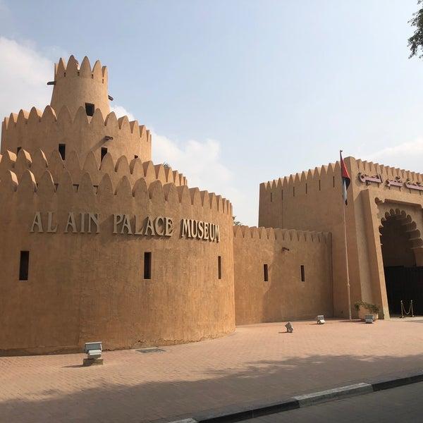 Al 'Ayn, أبوظبي