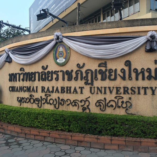 Photo taken at Chiang Mai Rajabhat University by Nathanthorn C. on 3/4/2017