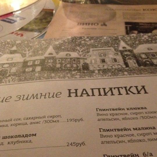 Foto tomada en BB Grill por Chudanova D. el 12/7/2012