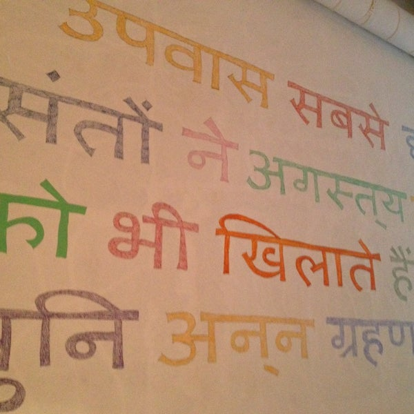 Снимок сделан в Oh! Mumbai пользователем Рита А. 7/21/2013