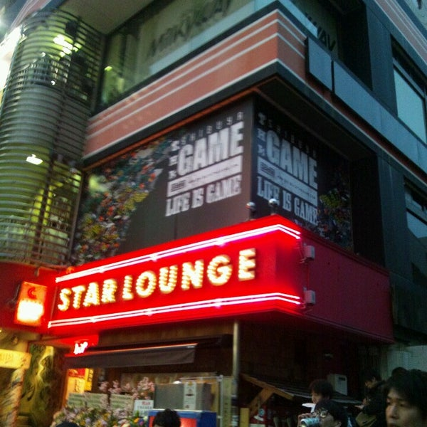 Photo taken at Star Lounge by こすもす on 3/31/2013