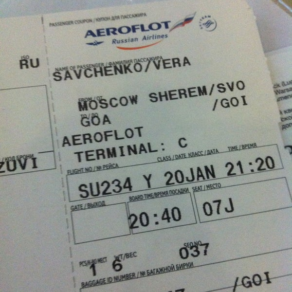 Photo taken at Check-in desk by Вера С. on 1/20/2013
