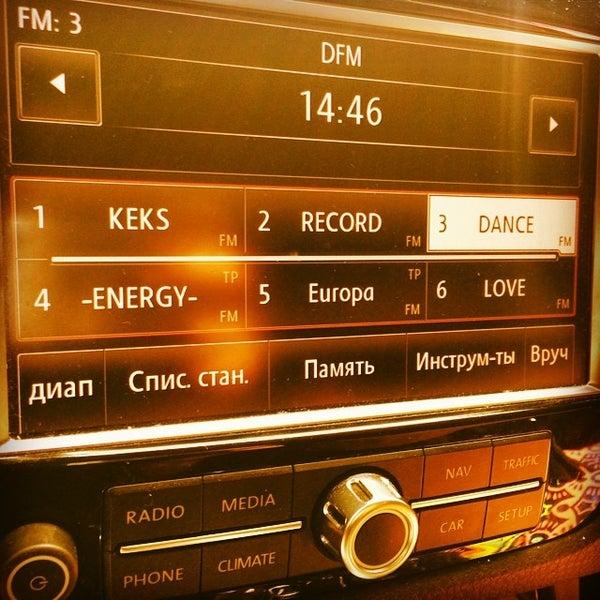 Снимок сделан в Vidnoe.NET пользователем Алексей Л. 7/24/2014