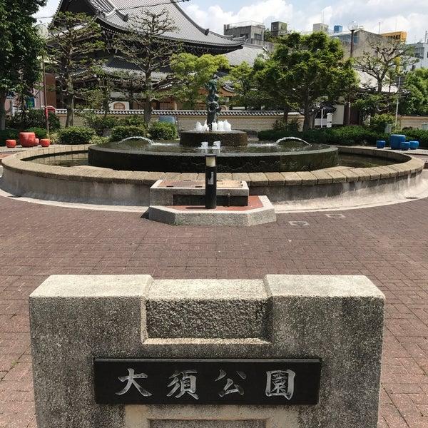 Photo taken at 大須公園 by Jagar M. on 5/11/2017
