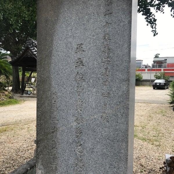 西端藩藩主 本多忠鵬公墓所 - Lu...