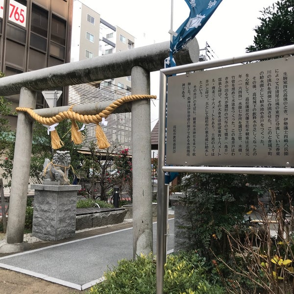 Fotos en 亀井戸水神社 / 亀井戸...