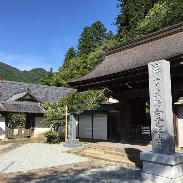 Photo taken at 室生寺 by Jagar M. on 9/4/2015